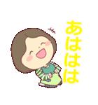 毎日使える☆やさしい主婦スタンプ(個別スタンプ:12)