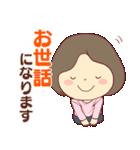 毎日使える☆やさしい主婦スタンプ(個別スタンプ:18)