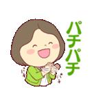 毎日使える☆やさしい主婦スタンプ(個別スタンプ:20)