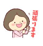 毎日使える☆やさしい主婦スタンプ(個別スタンプ:22)