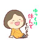 毎日使える☆やさしい主婦スタンプ(個別スタンプ:24)