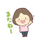 毎日使える☆やさしい主婦スタンプ(個別スタンプ:27)
