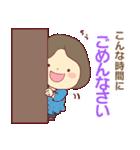 毎日使える☆やさしい主婦スタンプ(個別スタンプ:30)