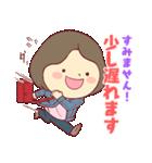 毎日使える☆やさしい主婦スタンプ(個別スタンプ:31)