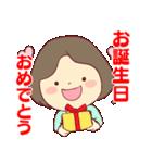 毎日使える☆やさしい主婦スタンプ(個別スタンプ:35)