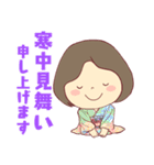 毎日使える☆やさしい主婦スタンプ(個別スタンプ:37)