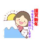毎日使える☆やさしい主婦スタンプ(個別スタンプ:38)