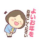 毎日使える☆やさしい主婦スタンプ(個別スタンプ:40)