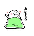 白丸 赤太郎47(ぶりっこ編)(個別スタンプ:1)