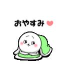 白丸 赤太郎47(ぶりっこ編)(個別スタンプ:2)