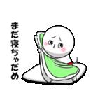 白丸 赤太郎47(ぶりっこ編)(個別スタンプ:3)