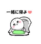 白丸 赤太郎47(ぶりっこ編)(個別スタンプ:4)