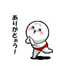 白丸 赤太郎47(ぶりっこ編)(個別スタンプ:5)