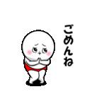 白丸 赤太郎47(ぶりっこ編)(個別スタンプ:6)