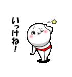 白丸 赤太郎47(ぶりっこ編)(個別スタンプ:7)