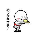 白丸 赤太郎47(ぶりっこ編)(個別スタンプ:8)