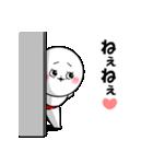 白丸 赤太郎47(ぶりっこ編)(個別スタンプ:9)