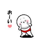 白丸 赤太郎47(ぶりっこ編)(個別スタンプ:10)