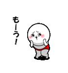 白丸 赤太郎47(ぶりっこ編)(個別スタンプ:11)