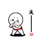 白丸 赤太郎47(ぶりっこ編)(個別スタンプ:12)