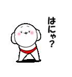 白丸 赤太郎47(ぶりっこ編)(個別スタンプ:14)