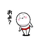 白丸 赤太郎47(ぶりっこ編)(個別スタンプ:15)