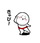 白丸 赤太郎47(ぶりっこ編)(個別スタンプ:17)