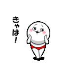 白丸 赤太郎47(ぶりっこ編)(個別スタンプ:18)