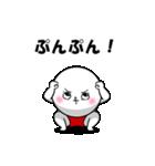 白丸 赤太郎47(ぶりっこ編)(個別スタンプ:21)