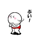 白丸 赤太郎47(ぶりっこ編)(個別スタンプ:22)