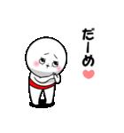白丸 赤太郎47(ぶりっこ編)(個別スタンプ:23)