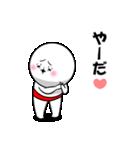 白丸 赤太郎47(ぶりっこ編)(個別スタンプ:24)