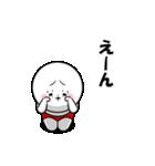 白丸 赤太郎47(ぶりっこ編)(個別スタンプ:25)