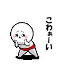 白丸 赤太郎47(ぶりっこ編)(個別スタンプ:26)