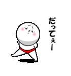 白丸 赤太郎47(ぶりっこ編)(個別スタンプ:27)