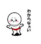 白丸 赤太郎47(ぶりっこ編)(個別スタンプ:28)