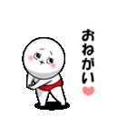 白丸 赤太郎47(ぶりっこ編)(個別スタンプ:29)