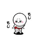 白丸 赤太郎47(ぶりっこ編)(個別スタンプ:31)