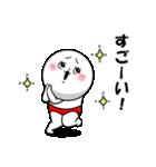 白丸 赤太郎47(ぶりっこ編)(個別スタンプ:32)