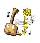ごったんくん(個別スタンプ:4)