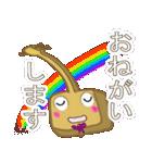 ごったんくん(個別スタンプ:6)