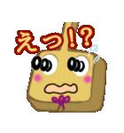 ごったんくん(個別スタンプ:8)