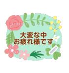 メッセージお花で癒コロナのりきる2(個別スタンプ:1)