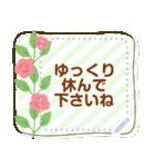 メッセージお花で癒コロナのりきる2(個別スタンプ:2)