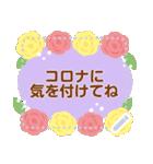 メッセージお花で癒コロナのりきる2(個別スタンプ:3)