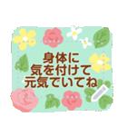 メッセージお花で癒コロナのりきる2(個別スタンプ:4)