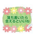 メッセージお花で癒コロナのりきる2(個別スタンプ:7)