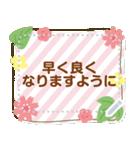 メッセージお花で癒コロナのりきる2(個別スタンプ:8)