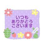 メッセージお花で癒コロナのりきる2(個別スタンプ:11)