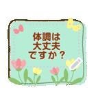 メッセージお花で癒コロナのりきる2(個別スタンプ:12)